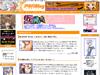 ������Blog(���ո��֥?)