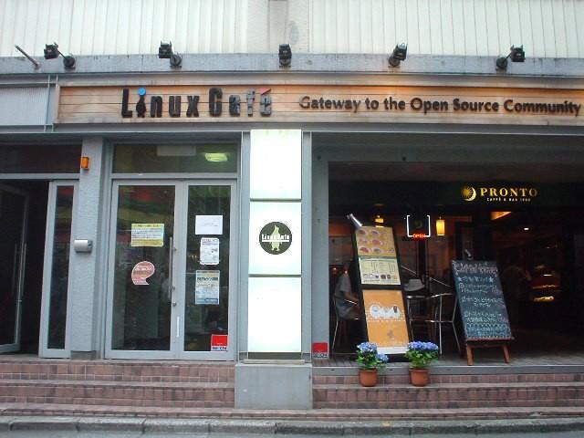 このビル全体が(株)リナックスカフェさんの運用になります。