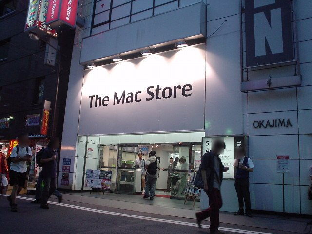 秋葉原マップ:復活!ラオックスMac館 ~ The Mac Store ~