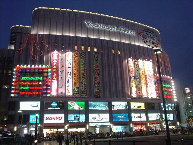 アクティブAKIBAで実物展示販売します!