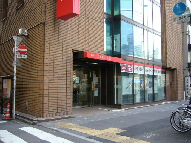 tr.mufg.jp - 三菱UFJ信託銀行