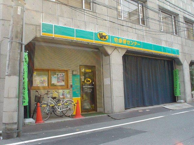 ヤマト運輸 店舗